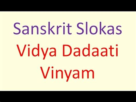 write an essay on my school in sanskrit language