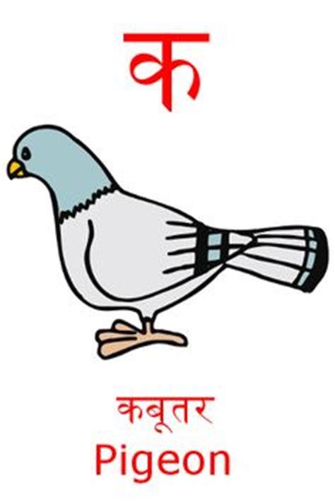 Essay in sanskrit on my school